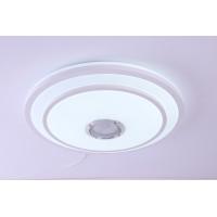 Светильник светодиодный - LBS-2005 Bluetooth + музыкальная колонка (Управление с пульта: 3000-6000K, 68 Вт, 4800Лм) - CAMELION