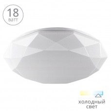 Светильник светодиодный C10LLW18W  6000К - WOLTA